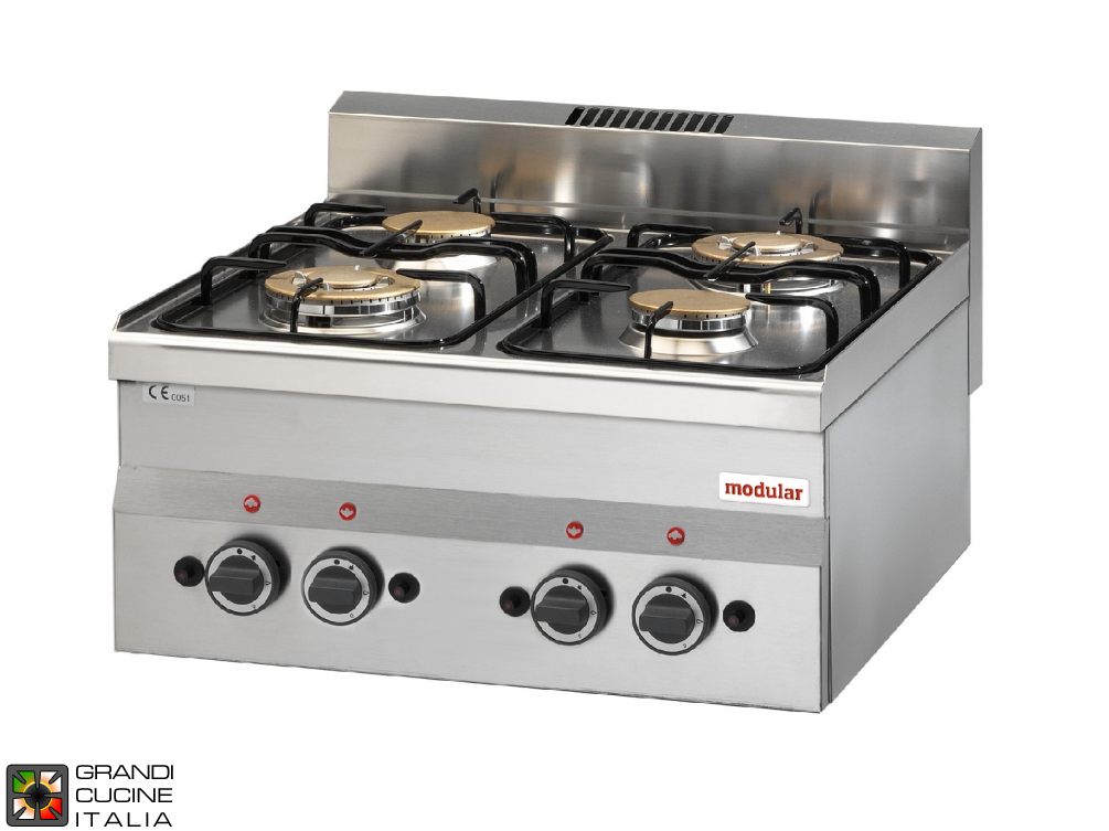 Gas boiling unit - 4 burners